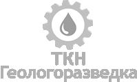 ТКН Геологоразведка